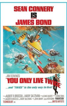 JAMES BOND 007 - you only live twice posters | art prints