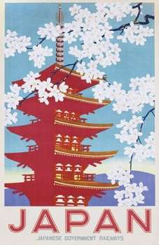 Japan railways Poster, Art Print