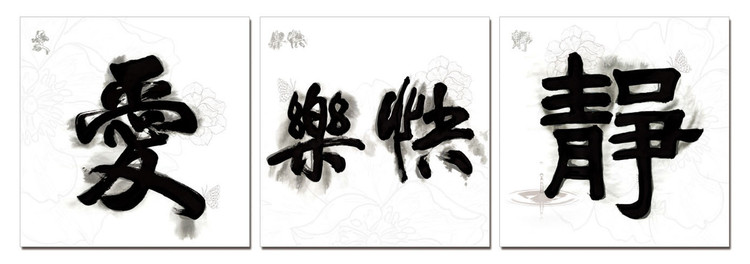 China Signs - Love, Luck, Peace Obraz