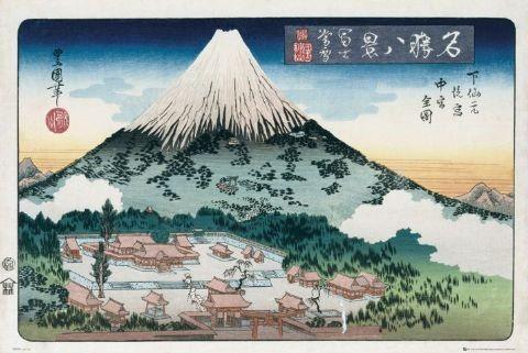 Plakat Mount Fuji
