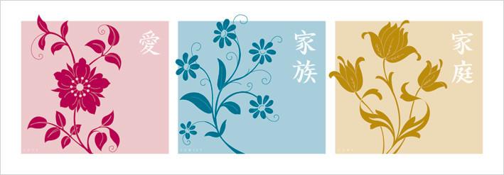 Love, Family, Home  Art Print