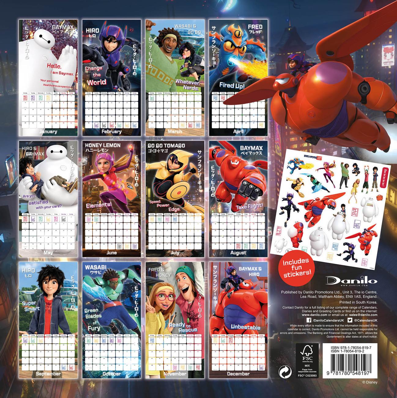 Wallpaper Calendar Superhero : Big hero calendars on ukposters europosters
