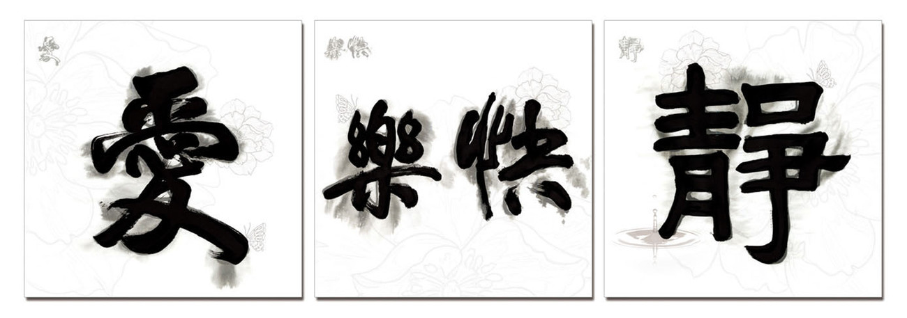 China Signs - Love, Luck, Peace Tableau Multi-Toiles