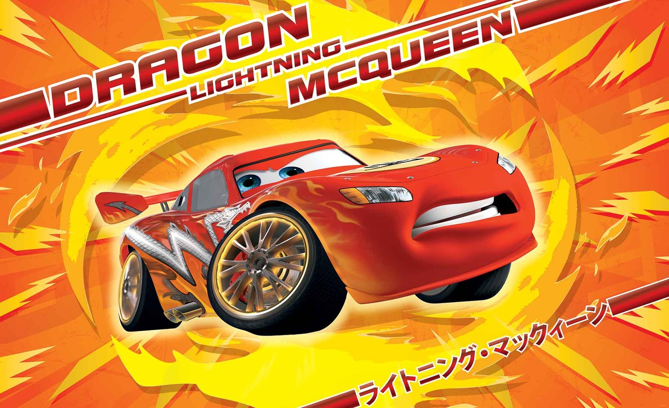 Disney Cars Lightning McQueen Wall Paper Mural  Buy at EuroPosters