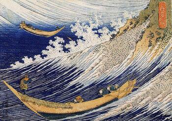 Fine Art Print A Wild Sea at Choshi,