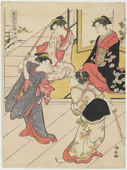 "Fine Art Print ""At Jo_etsu's Mansion"", 1785"