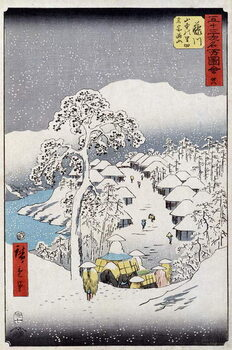 Fine Art Print Characters under the snow, Japan - Japanese