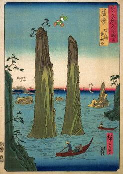 Illustration FLOATING DINO