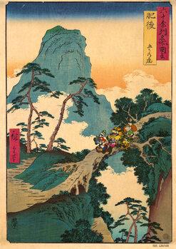 Ilustração FLOATING KARTS