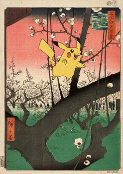 Illustration FLOATING KAWAII