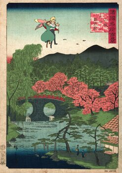 Illustration FLOATING WALK