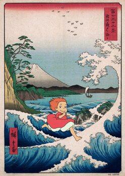 Illustration FLOATING WAVE