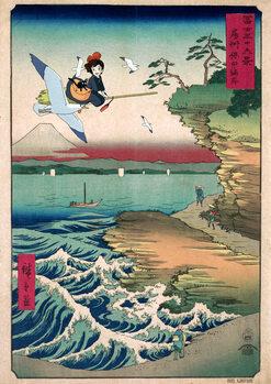 Illustration FLOATING WITCH