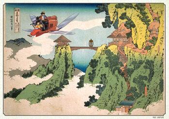 Illustration FLOATING WORLD