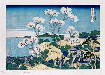 Fine Art Print Fuji from Gotenyama at Shinagawa on the Tokaido
