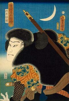 Fine Art Print Kabuki Actor