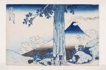 Fine Art Print Mishima Pass in Kai Province