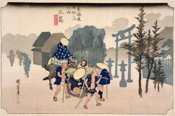 Fine Art Print Morning Mist at Mishima,