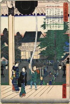 Fine Art Print Myo_ho_-ji Temple, Horinouchi, November 1862