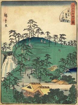 Fine Art Print No.44 Twelve Shirines of Kumano at Tsunohazu, January 1861