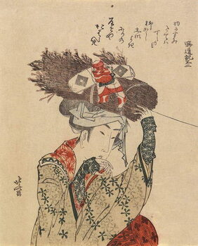 Taidejuliste Ohara-me, 1797-1819