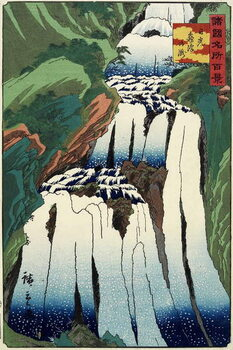 Fine Art Print One HuMisty Fall of Nikko_, October 1859