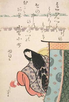 Reprodução do quadro Ono no Kamachi,