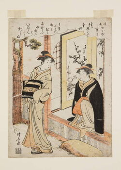 Fine Art Print Sekidera Temple (Sekidera)