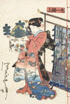 Fine Art Print Tale of Genji