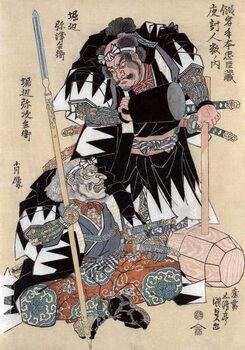 Fine Art Print The Actors Horibe Yatsubei and Horibe Yajibei