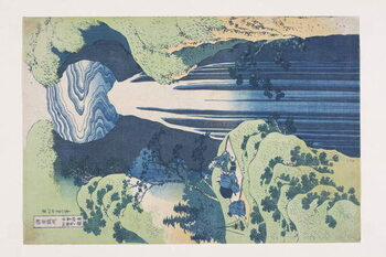 Fine Art Print The Amida Falls