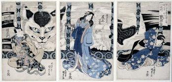 Reprodução do quadro The village of Yatsuhashi at Okasaki,