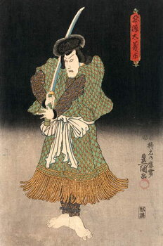 Fine Art Print Ukiyo-e Print of an Actor Playing a Samurai by Kunisada