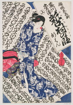 Fine Art Print Woman surrounded by Calligraphy