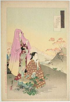 Fine Art Print Women Admiring Maples