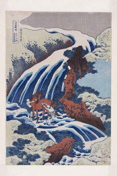 Fine Art Print Yoshitsune's Horse-washing Falls