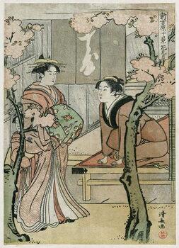 Fine Art Print Yoshiwara