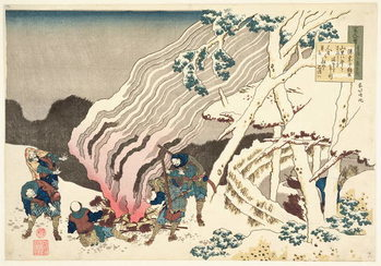 Reprodução do quadro Minamoto no Muneyuki Ason, from the series '100 Poems by 100 Poets Explained by a Nurse', c.1835