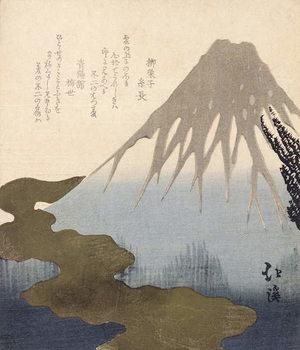 Reprodução do quadro Mount Fuji Under the Snow