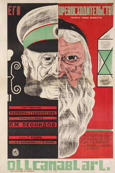 Reprodução do quadro Movie poster His Excellency by Grigori Roshal (Rochal) (1899-1983) - Dmitry Anatolyevich Bulanov . Colour lithograph, 1927. Russian State Library, Moscow