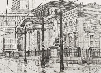 Reprodução do quadro City Art Gallery, Manchester, 2007,