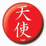 CHINESE - ANGEL Badge