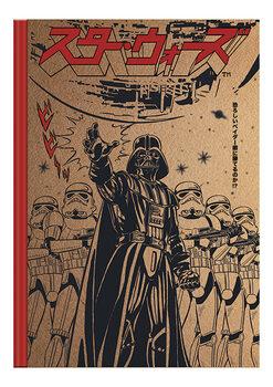 Bloco de notas Star Wars - Japanese