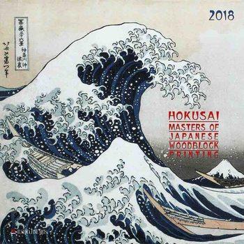 Calendário 2018 Hokusai - Japanese Woodblock Painting