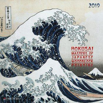 Calendário 2019  Hokusai - Japanese Woodblock Painting