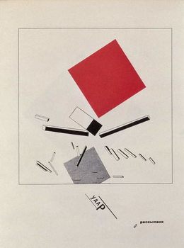 `Of Two Squares`, frontispiece design, 1920, pub. in Berlin, 1922 Canvas Print