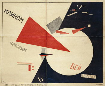 Beat the Whites with the Red Wedge (The Red Wedge Poster), 1919 Canvas Print