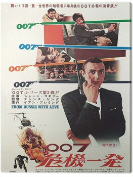 Canvas Print James Bond - From Russia with Love - Foreign Language