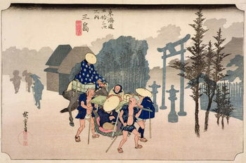 Morning Mist at Mishima, from the series '53 Stations on the Eastern Coast Road', 1833 Canvas Print