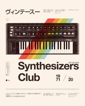 Synthesizers Club Canvas Print